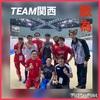 NHK杯体操とTEAM関西