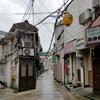 長崎・思案橋逍遥(2):柳小路と「迷路」のスナック街。