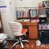 成績アップする?! 散らかっている勉強机の周りを集中するスペースに改造する計画とは?