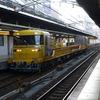 大阪環状線103系を見に。