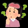 【もはや嘘しかつかない】kutoo石川優実<『私は誰かに降板や撤去の署名運動していません!』【痴呆症?】