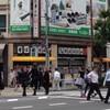 立食そばうどん 君塚 @ JR山手線・池袋駅西口