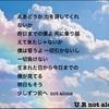 【過去記事】 NEWS NEVERLAND  全曲レビュー