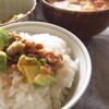●アボカド納豆