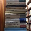 ☆★☆ 書籍入荷情報 ★☆★ 現代ヨーロッパにおけるフランス精神 他