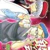 【2012年読破本253】銀魂―ぎんたま― 47 (ジャンプコミックス)