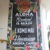 『ハワイアン・アロマ・カフェ』フォトジェニックな空間でフレッシュな朝食を! - ハワイ / オアフ島