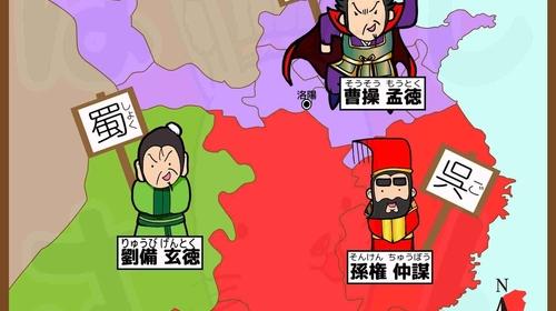 日本が重度の「平和ボケ」になった理由