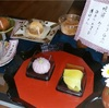 今週(11/9〜14)の季節の和菓子