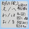 日本語独特の混乱とその解消