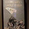 ルブアルハリ五輪