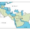 『お金の流れでわかる世界の歴史』大村大次郎③