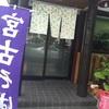 沖縄のバリアフリー