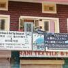 インドのジョードプルで泊まった「Gopal Guest House」