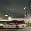 【東京→大阪2000円】高速バスが驚異的に安いサイトを見つけて腰が抜けた!!【高速バスドットコム】