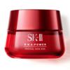 【SK-Ⅱ】R.N.Aパワー ラディカルニューエイジ&ステムパワー リッチ クリーム 使用感と成分分析