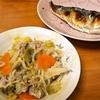 白菜と豚バラ肉蒸し(妻料理)