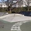 《東京都》スケートパーク紹介その⑦その⑧