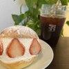 苺のマリトッツォ
