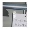8月14日(哀愁)