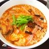 中華三昧(酸辣湯麺)