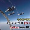 【動画】イスラム国(IS)壊滅の空爆作戦で住民巻き添え被害も