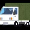 【冷蔵庫|処分】必見!冷蔵庫を京都で処分する方法を徹底的に紹介!
