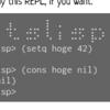 インタラクティブシなREPLをWebページ上に実装する