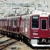 阪急、今日は何系?①381…20210130