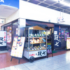 【段七】600円代(税抜)からラーメンとチャーハンのセットが食べれる段七へ【飲食店<三宮>】