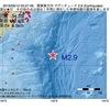 2016年09月12日 05時27分 関東東方沖でM2.9の地震