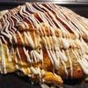 【食】横浜 お好み焼き『ゆかり』横浜スカイビル店【完全禁煙】