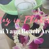 A Stay in Phuket #1 Nai Yang Beach #phuket#naiyangbeach#プーケット#ナイヤンビーチ