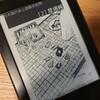 日本現代卓上遊戯史紀聞 [2]草場純 読了