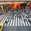 【キープレフト】多くの国が右側通行なのに日本が左側通行になった歴史