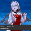 ポケットモンスター ソード・シールド -その9(ローズタワー)