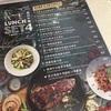 【香港 平日 おひとりさまランチ】香港の洋食