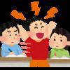 【小児】ADHDの特性と支援のポイント