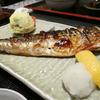 凛々々のヘルシーだけれども満腹になる焼き魚膳@鹿児島市中町