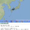 26日17時00分頃に広島県北部を震源とするM4.9の地震が発生!島根県東部・広島県北部で震度4、鳥取県西部・島根県西部、広島県南東部・香川県東部では震度3観測!!