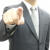 特許事務所でクビになる人の特徴|クビにならないために重要なのはただ1つ