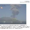 桜島噴火ライブカメラ瞬間映像!噴火速報!噴火警戒レベル!気象庁鹿児島市噴石警戒