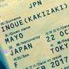 旧姓を死守し隊:旧姓併記パスポートの取得