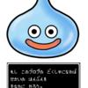 【運営報告】ブログを初めて2ヶ月!10000PV突破!【感謝!】