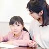 子供の受験で親もストレス! 親子の3つの不足を解消して中受に臨もう