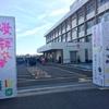 🌸桜輝祭🌸