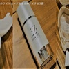 自宅でできる人気のLEDセルフホワイトニング!おすすめ製品3選を紹介
