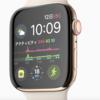Apple Watchはフルマラソンを走りきれるか? (新Apple Watch 4編)