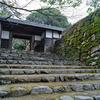 「筑前の小京都」秋月のまちなみ。