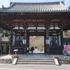 3  梅の名所 石山寺